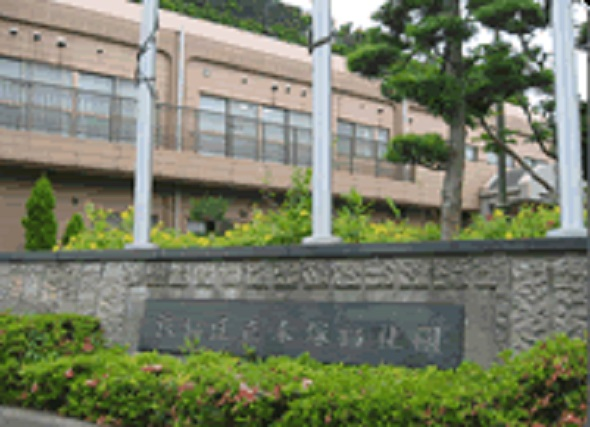 板橋区立赤塚福祉園(デイセンターきらら)